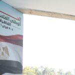 مشارقة: حوار القاهرة «فرصة أخيرة» للفلسطينيين