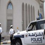 إحباط عمليتين إرهابيتين في البحرين