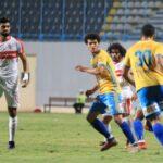 الزمالك يستضيف الإسماعيلي في قمة الجولة الـ13 من الدوري المصري