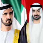 الإمارات.. تكريم فريق مسبار الأمل لاستكشاف المريخ