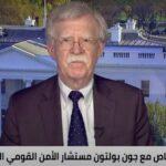 بولتون لـ«الغد»: على الفلسطينيين البحث عن بدائل لحل الدولتين