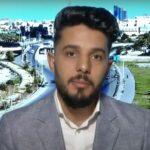 انتهاء أزمة احتجاز مراسل «الغد» زياد الورفلي في طرابلس