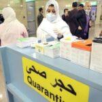 الصحة المصرية: تسجيل 45 حالة جديدة بفيروس كورونا و 4 وفيات