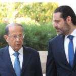 لبنان يسقط في «بطن الحوت».. وتشكيل الحكومة «في خبر كان»