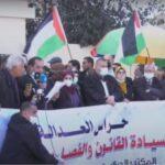 غزة.. احتجاجات على تشكيل المجلس القضائي الانتقالي