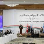 فوز قائمة المنفي ودبيبة في انتخاب السلطة التنفيذية الليبية