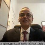البحرة لـ«الغد»: نعارض تقسيم سوريا لإدارات سياسية منفصلة