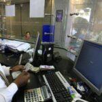 آخر مستجدات قرار تحرير سعر الصرف في السودان