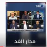 انتقادات لشروط الترشح للانتخابات الفلسطينية المقبلة.. ما التفاصيل؟