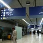 حريق في طائرة مدنية بمطار أبها في هجوم للحوثيين