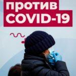 روسيا تسجل 11823 إصابة جديدة بكورونا و417 وفاة