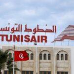 تصاعد أزمة العاملين بالخطوط الجوية التونسية.. تفاصيل