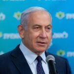 إسرائيل ستمنح