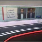 مشروعات الانفصال في المغرب تتحطم على صخرة الرفض الشعبي