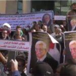 مظاهرة لموظفي السلطة بغزة احتجاجًا على قرار تقاعدهم غير القانوني