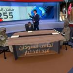 السودان.. هل ينجح أكبر تحالف سياسي حكومي؟