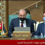 الأردن يطالب بتحرك عربي لإطلاق المفاوضات الفلسطينية الإسرائيلية