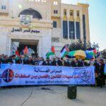 المكتب الحركي المركزي للمحامين بساحة غزة ينظم وقفة احتجاجية