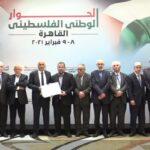 حركة فتح: مخرجات حوار القاهرة تعبير عن الإرادة الوطنية الفلسطينية