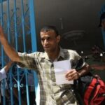 داخلية غزة تفرج عن 45 سجينا أمنيا