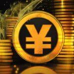 هل يهدد اليوان الصيني الرقمي عرش الدولار؟