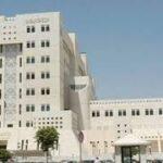 الكويت تدين مواصلة ميليشيا الحوثي استهداف المدنيين في السعودية