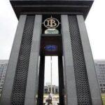 إندونيسيا تجمع 12 تريليون روبية من عطاء لبيع سندات إسلامية