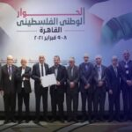 كيف استقبل الشارع الفلسطيني مخرجات حوار القاهرة؟