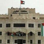 الخارجية الفلسطينية تدين تحريض المستوطنين على اغتيال رئيس بلدية الخليل