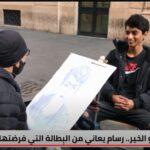 كورونا يحاصر إبداعات الرسامين في شوارع إيطاليا