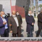 الفصائل الفلسطينية تُجمع مجددًا على أهمية حوار القاهرة