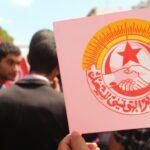 اتحاد الشغل التونسي: دعمنا قرارات الرئيس ونطالب برؤية إصلاح واضحة
