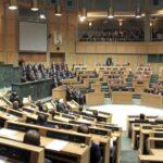 جلسة استثنائية للبرلمان الأردني لمناقشة عدد من مشاريع القوانين