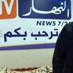 3 أعوام سجنًا لمالك «النهار» الجزائرية أنيس رحماني