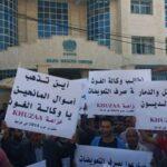 «المشتركة للاجئين» تصعد احتجاجها ضد سياسة «الأونروا» تقليص المساعدات
