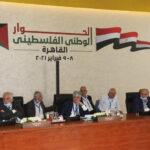 انطلاق الجولة الثانية من جلسات الحوار الفلسطيني في القاهرة
