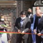 قنصلية أردنية في العيون المغربية.. تمثيل دبلوماسي يجسد عمق التاريخ المشترك
