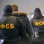 روسيا: إحباط هجوم إرهابي استهدف أحد مرافق للطاقة