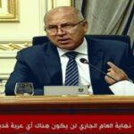 وزير النقل المصري: لن يكون هناك عربة قطار قديمة بنهاية العام