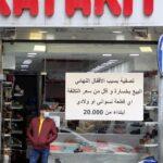 الغضب يتنامى في لبنان وسط انهيار اقتصادي واستمرار الأزمة السياسية