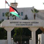 الأردن يعزي لبنان في ضحايا انفجار صهريج عكار