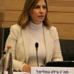 إسرائيل تتهم إيران بالتسبب في التسرب النفطي أمام شواطئها