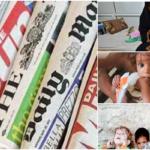 نافذة على الصحافة العالمية: شعب اليمن يتضور جوعا