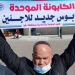اللجنة المشتركة للاجئين: وصلنا الى طريق مسدود مع إدارة «الأونروا» بغزة