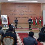 وزيرا خارجية الأردن والمغرب يؤكدان على «حل الدولتين» للقضية الفلسطينية