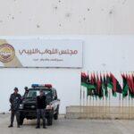 ليبيا.. هل يتم منح الثقة لحكومة الدبيبة؟
