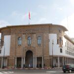 البنك المركزي المغربي يبقي على أسعار الفائدة القياسية مستقرة عند 1.5%