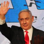 نتنياهو يصف قرارا لمجلس حقوق الإنسان  بـ