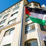 لجنة الانتخابات الفلسطينية: طلبات 6 قوائم انتخابية مازالت قيد الدراسة