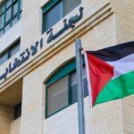 لجنة الانتخابات الفلسطينية تعلن قبول 13 قائمة انتخابية